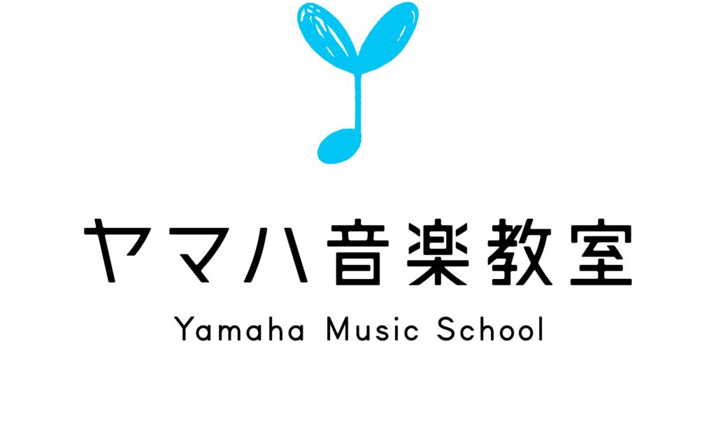 ヤマハ音楽教室ロゴ